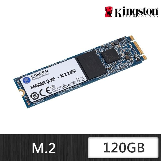 【Kingston 金士頓】★A400 M.2 2280 120GB 500/320MB 3年保固(SA400M8/120G)