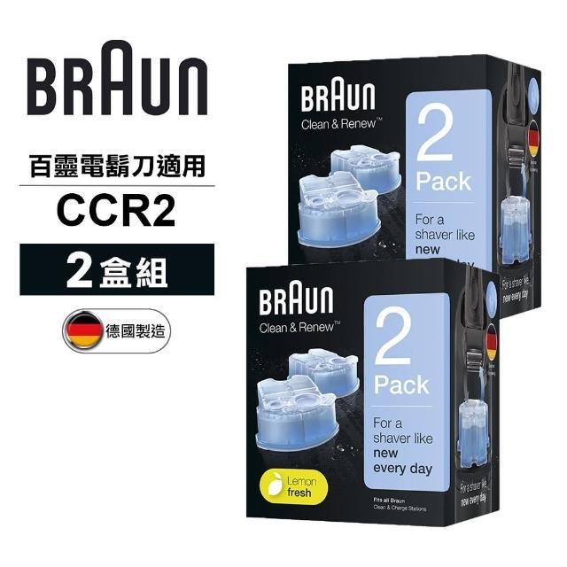 【德國百靈BRAUN】匣式清潔液CCR2(4入/2組原裝公司貨)