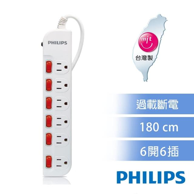 【Philips 飛利浦】過載防護型 6開6插3孔延長線 - 白色(1.8米)