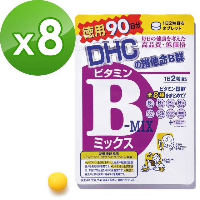 【DHC】維他命B群 90日份(180粒/包)*8包組