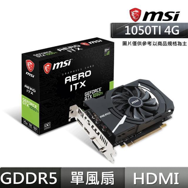 【MSI 微星】MSI GTX 1050 Ti AERO 4G OCV1顯示卡