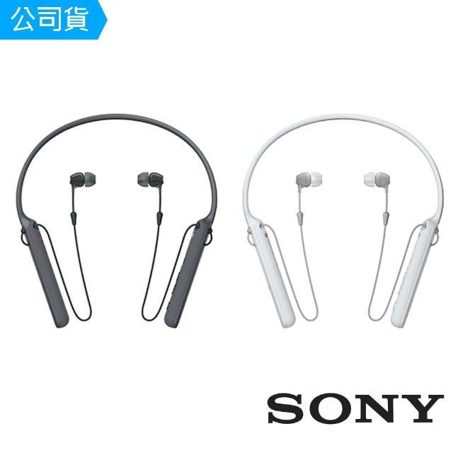 【SONY 索尼】無線藍牙頸掛入耳式耳機 WI-C400(公司貨神腦保固)