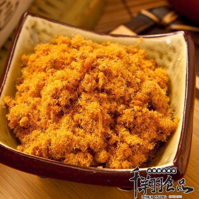 【千翔肉乾】細豬肉鬆 110g(肉乾/肉紙/肉鬆)