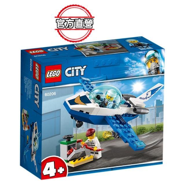 【LEGO 樂高】城市系列 航警巡邏機 60206 積木 警察(60206)