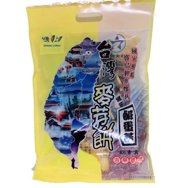【台灣上青】鹹蛋黃賣芽餅230G/包(麥芽香濃不黏牙)