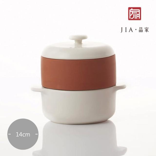 【JIA Inc 品家家品】饗食版蒸鍋蒸籠組-14cm(Q版獨享款)