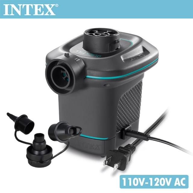 【INTEX】110V家用電動充氣幫浦 充洩二用(66639)