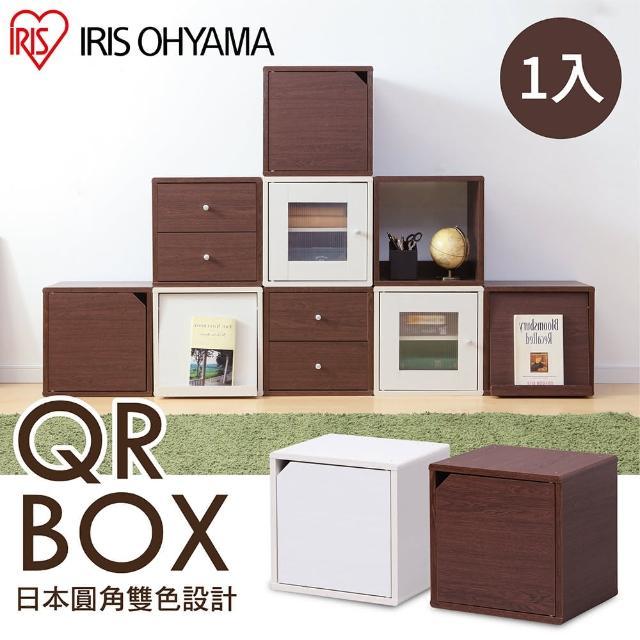 【IRIS】圓角附門組合收納櫃 QR-34D(自由搭配/DIY/系統收納/日本設計)
