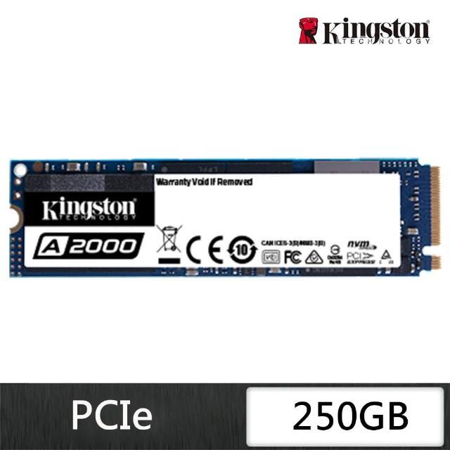 【Kingston 金士頓】★A2000 250GB NVME PCIe Gen3 固態硬碟(SA2000M8/250G)