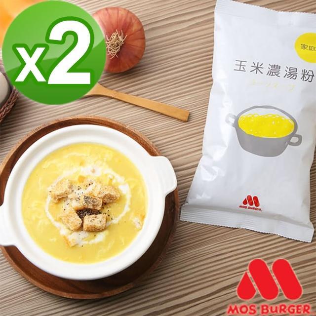 【MOS摩斯漢堡】玉米濃湯粉_家庭號 x2(500公克/包)