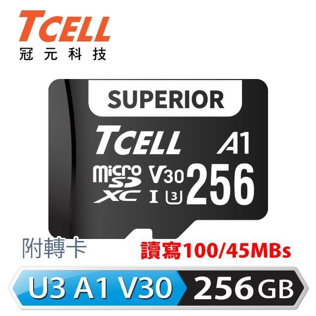 【TCELL 冠元】SUPERIOR microSDXC UHS-I A1 U3 V30 100MB 256GB 記憶卡