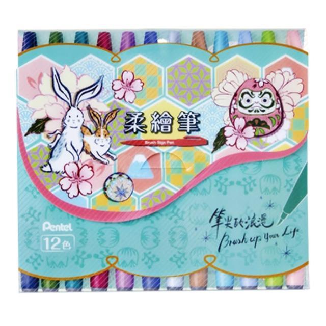 【Pentel 飛龍】SES15C 柔繪筆(新色十二色組)