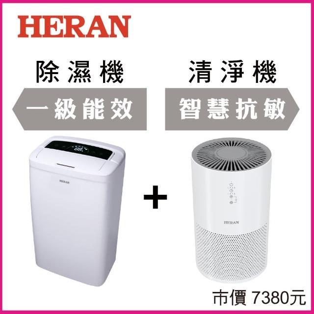 除濕清淨超值組【HERAN 禾聯】一級能效6公升除濕機(HDH-12YL010)+小清新智慧抗敏空氣清淨機(HAP-220H1)