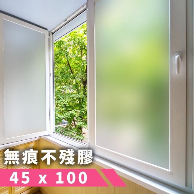 霧面玻璃靜電貼膜 45x100CM(窗貼)