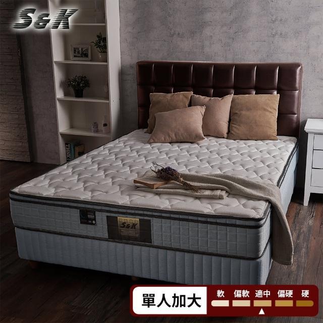 【S&K】3M防潑水乳膠記憶膠獨立筒床墊(單人加大3.5尺)