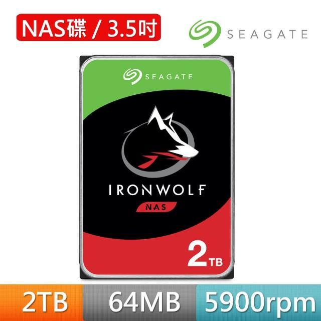 【SEAGATE 希捷】那嘶狼 IronWolf 2TB 3.5吋 5900轉 NAS硬碟 含3年資料救援(ST2000VN004)