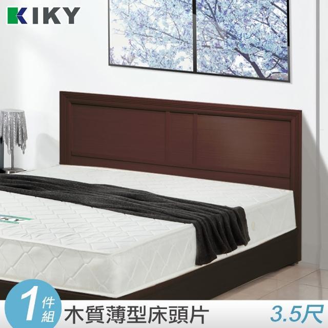 【KIKY】凱莉3.5尺床頭片-不含床底.床墊(兩色可選)