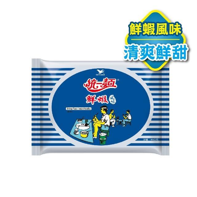 【統一】統一麵鮮蝦風味袋30入/箱