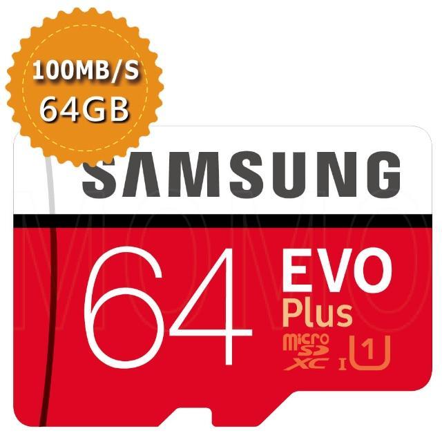 【SAMSUNG】三星 EVO PLUS microSDXC 64GB U3 記憶卡(平行輸入)