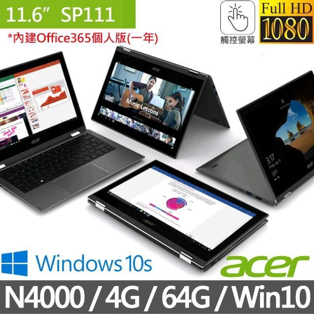 【acer 宏碁】SP111-33-C644 11.6吋觸控翻轉輕薄筆電-黑(N4000/4G/64G/Win10)