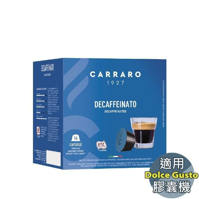 【義大利Carraro】Decaffeinato 咖啡膠囊(雀巢 Dolce Gusto 咖啡機專用)