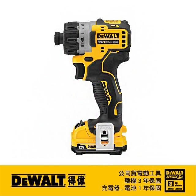 【DEWALT 得偉】美國 得偉 DEWALT 12V 無刷式調扭起子機 3.0Ah雙電 DW-DCF601L2(DW-DCF601L2)
