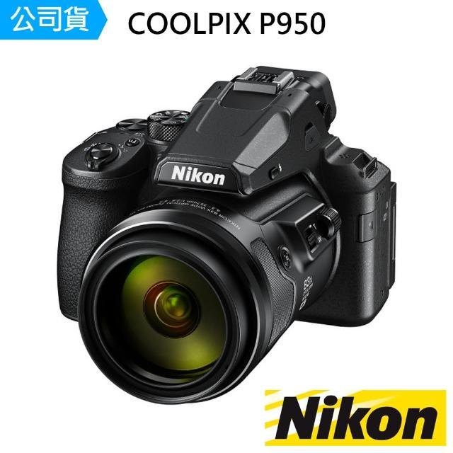【Nikon 尼康】COOLPIX P950(公司貨)