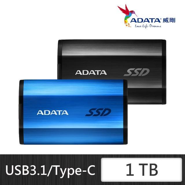 【ADATA 威剛】SE800_1TB 外接式固態硬碟(USB 3.2 Gen2/Type-C)