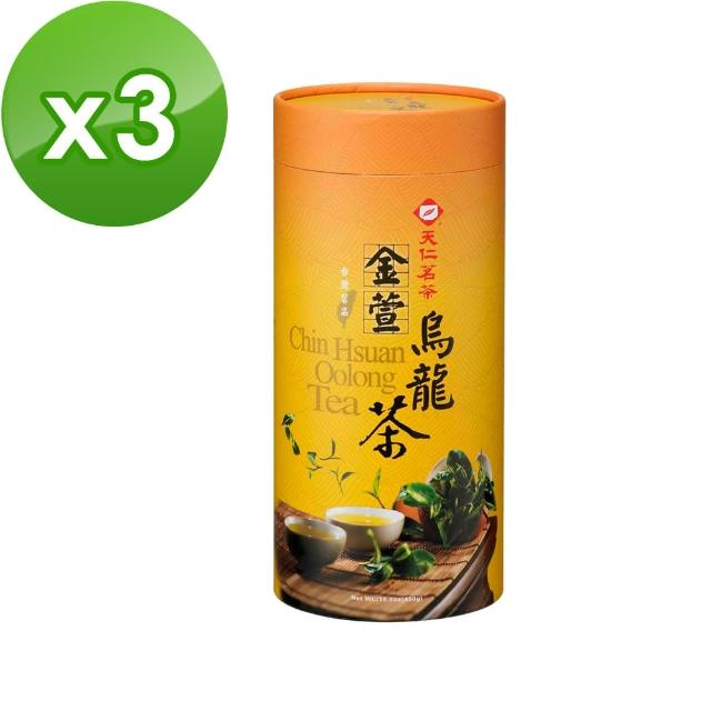【天仁茗茶】天仁茗品金萱烏龍茶450g*3罐