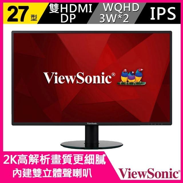【ViewSonic 優派】27型 2K IPS薄邊框內建雙喇叭螢幕(VA2719-2K-smhd)