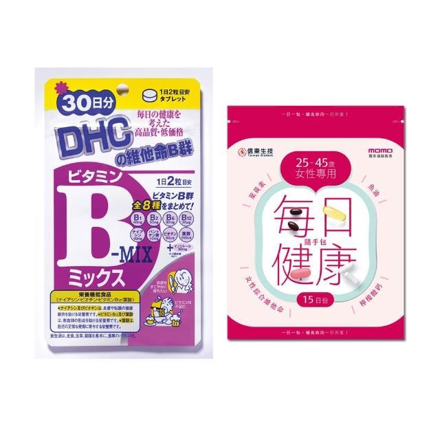 【DHC】維他命B群30日份*5包+信東隨手包15天份*1包