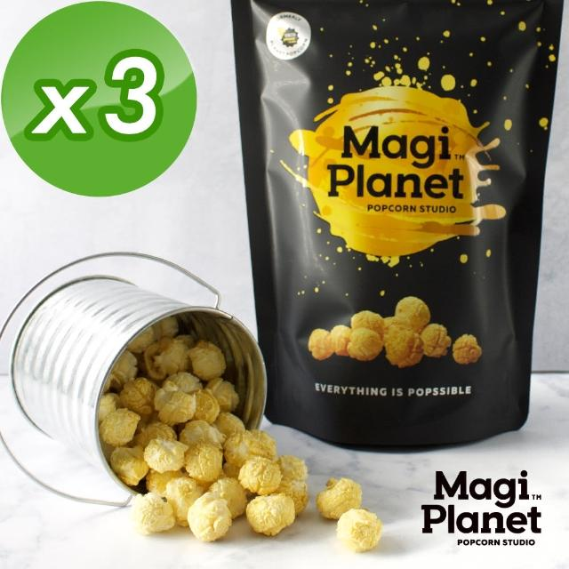 【星球工坊】MagiPlanet玉米濃湯爆米花110g(3入)