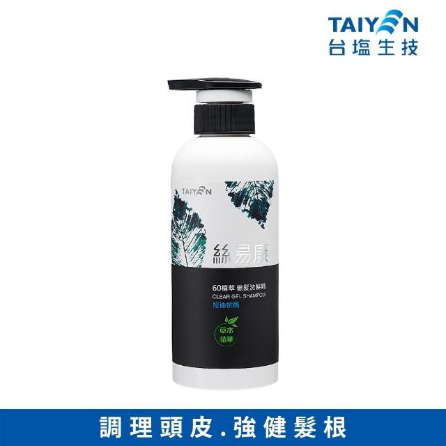 【台鹽生技】絲易康洗髮精-控油抗屑(350ml/瓶)