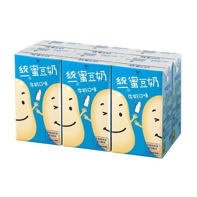 【統一】蜜豆奶牛奶口味6入/組(豐富植物性蛋白質營養 非基因改造黃豆)
