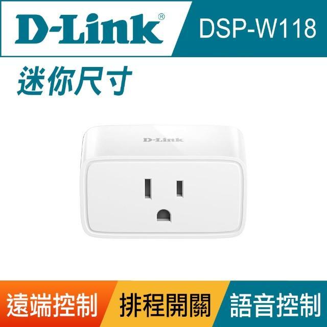【D-Link】DSP-W118 WIFI app 遠端操控 無線網路雲智慧插座(支援Google語音控制)