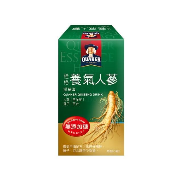 【桂格】無糖養氣人蔘60ml*36入