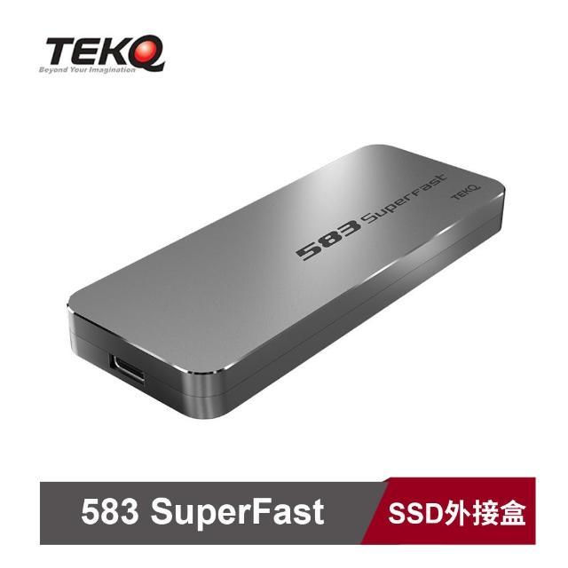 【TEKQ】583SuperFast Type C PCIe M.2 NVMe SSD 固態硬態 外接盒(2色)