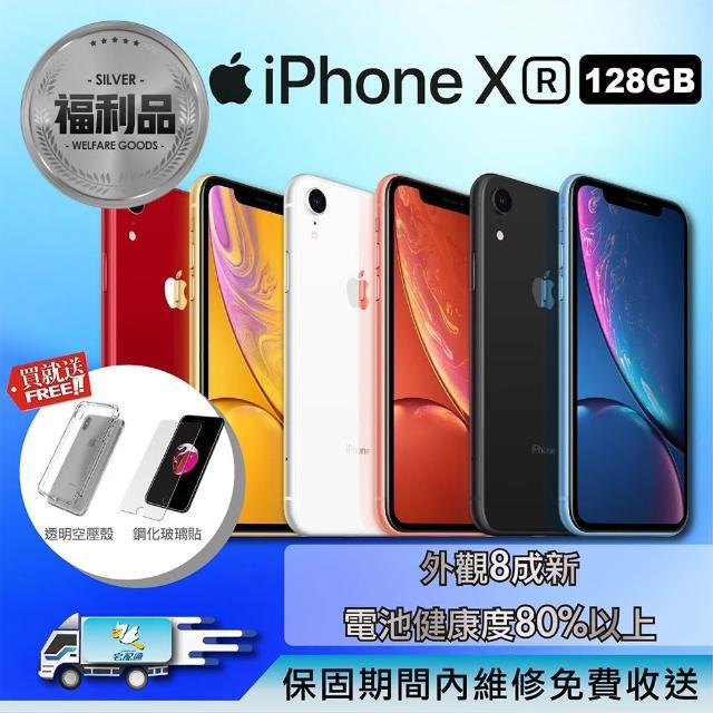 【Apple 蘋果】福利品 iPhone XR 6.1吋 128GB 智慧型手機(電池健康度90%以上+好禮二重送)