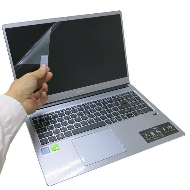 【Ezstick】ACER Swift 3 SF315 SF315-41G 靜電式筆電LCD液晶螢幕貼(可選鏡面或霧面)