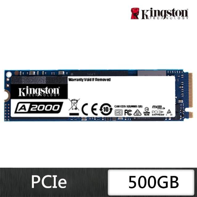 【Kingston 金士頓】★A2000 500GB NVME PCIe Gen3 固態硬碟(SA2000M8/500G)