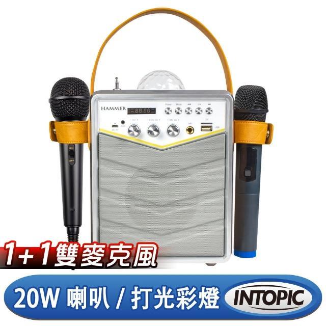 【INTOPIC】無線K歌木質藍牙喇叭(SP-HM-BT188)