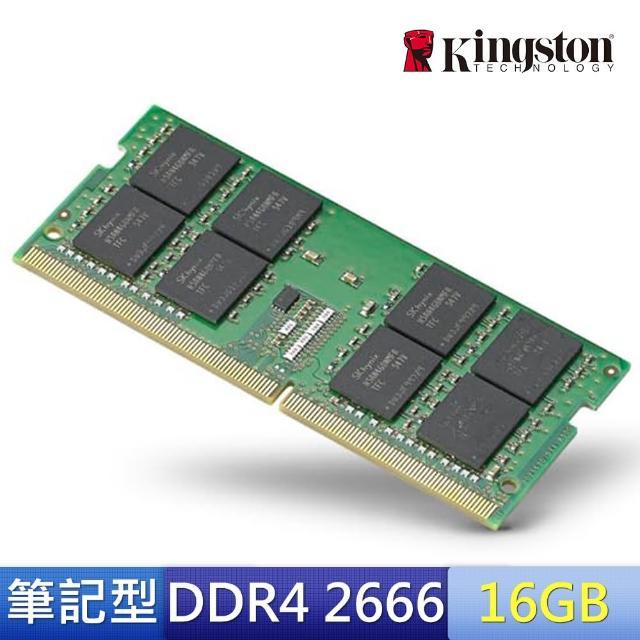【Kingston 金士頓】★DDR4-2666 16G筆記型記憶體(KVR26S19D8/16)