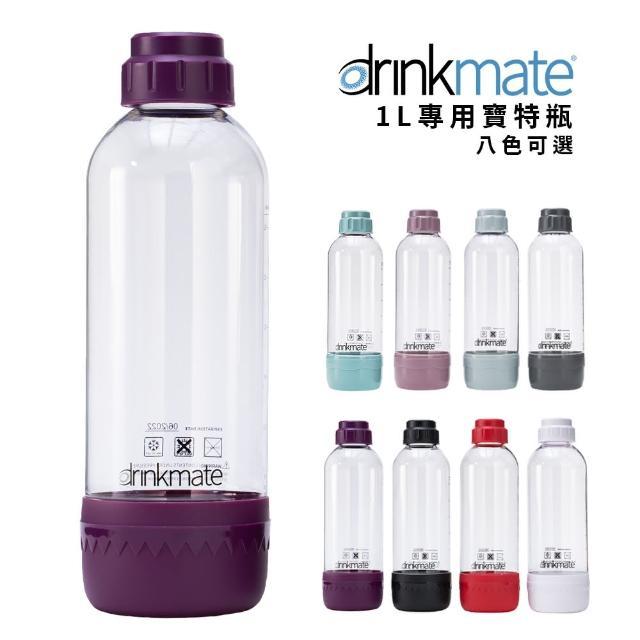 【drinkmate】氣泡水機專用水瓶1L