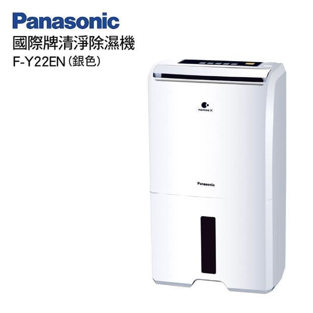 【Panasonic 國際牌】國際牌 11公升一級能效除濕機(F-Y22EN)
