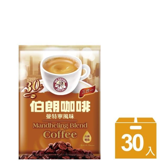 【伯朗咖啡】三合一曼特寧風味-30入/袋