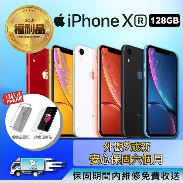 【Apple 蘋果】福利品 iPhone XR 6.1吋 128GB 智慧型手機(全機原廠零件+好禮二重送)