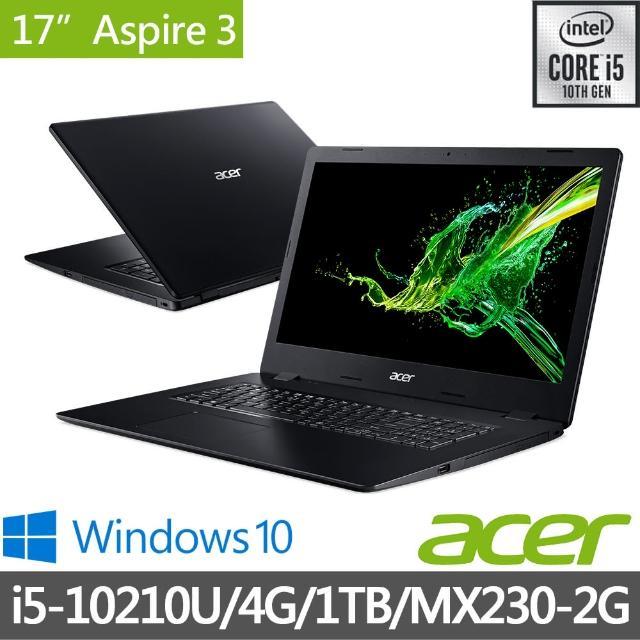 【無痛升級8G】Acer 最新10代 A317-51G-56PJ 17.3吋獨顯高效筆電-黑(i5-10210U/4G/1TB/MX230-2G/Win10)