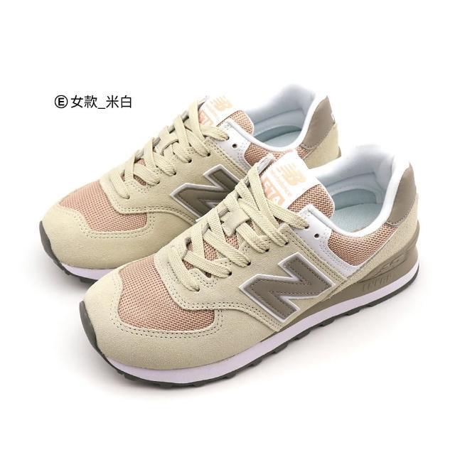【NEW BALANCE】復古鞋 男女 休閒鞋 5款(ML574ERH-D ML574JHU-D WL574NDB-B WL574SKB-B WL574WNA-B)