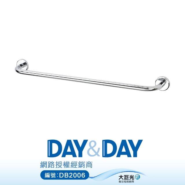【DAY&DAY】不鏽鋼毛巾架(ST2168)