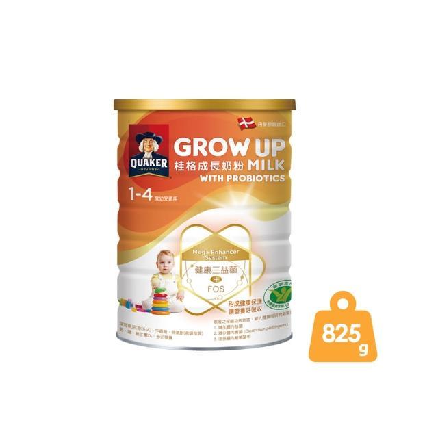 【QUAKER 桂格】三益菌成長奶粉 825g/罐(新包裝 3號 1-4歲幼童適用)